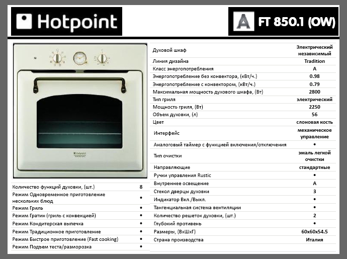 Hotpoint-Ariston FT850.1(OW)